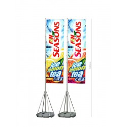 Giant Flag Stand